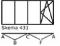 4 - lufts med öppning från sidan och vädringsfunktion